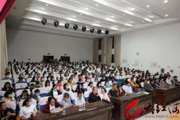 金平县人民医院(上海交通大学医学院附属同仁医院云南金平分院)召开职工大会