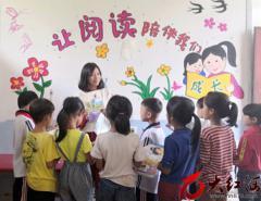 2020马云乡村人才计划初评结果揭晓云南7人上榜红河占5人