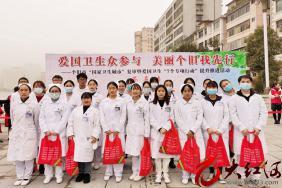 红河州第三人民医院积极参与爱国卫生专项行动 扮靓国家卫生城市