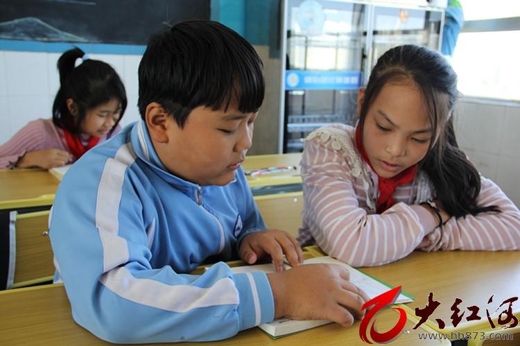 弥勒市弥阳镇弥东小学开展读书活动