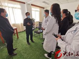 个旧市政府领导调研红河州第三人民医院医康养中心