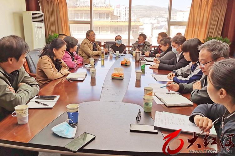 云南省卫健委领导调研红河州第三人民医院职业病防治工作
