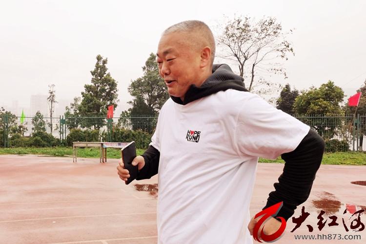 为爱奔跑 同心抗癌:红河州第三人民医院希望马拉松风雨无阻