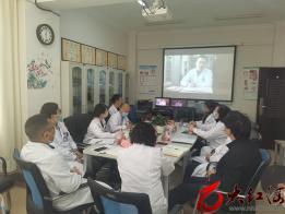 红河州第三人民医院启动胃肠道肿瘤多学科(MDT)诊疗模式