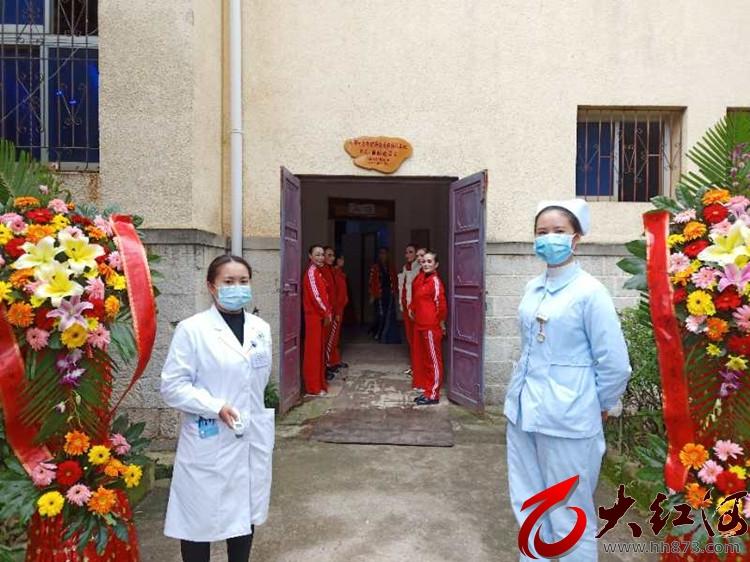 红河州第三人民医院保障红河州松柏艺术团建团30周年庆典圆满完成