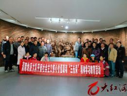 """滇南地质大队党委组织开展地矿""""三光荣""""精神学习教育活动"""