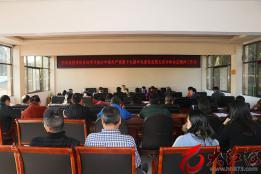泸西县教育体育局学深全会精神 悟透教育改革发展