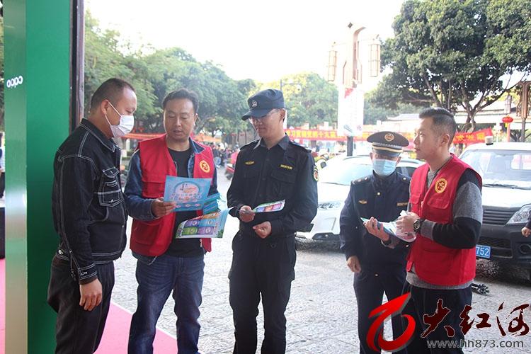 建水县:新时代文明实践 引领爱国卫生行动