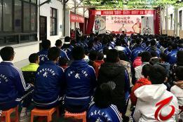 """泸西县教育体育局开展""""关爱留守儿童 爱心助教""""志愿服务活动"""