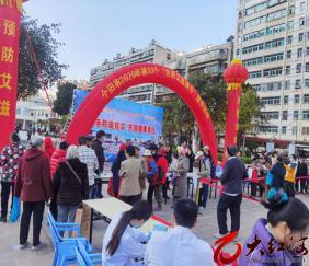 携手防疫抗艾 共担健康责任:红河州第三人民医院在行动