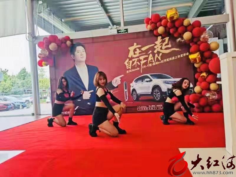 CR-V锐·混动e+上市:低首付,零利率免税