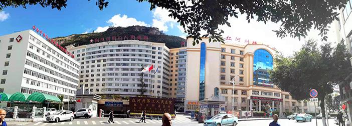 """最新""""国考""""成绩张榜:红河州第三人民医院跻身肿瘤专科医院30名"""