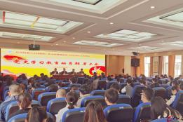 红河州第三人民医院细化措施  提高学习党史的实效性
