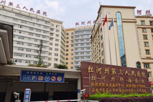 """医护人员为患者让车位  到红河州第三人民医院停车不""""心塞""""了!"""