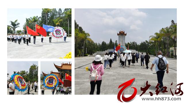 红河州第三人民医院开展主题党日活动:重温红色记忆传承革命精神