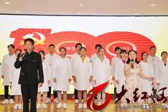 红河州第三人民医院举办5•12国际护士节暨五四青年节文艺汇演