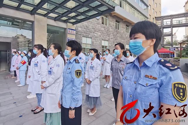 """红河州三医院参与2021年""""世界计量日""""及 """"测量守护健康""""活动"""