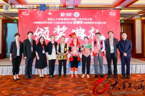 中国睡眠研究会全国睡眠执业技能大赛鸣金:红河州代表队载誉而归