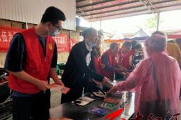 建水县司法局积极开展农民工依法维权法治宣传