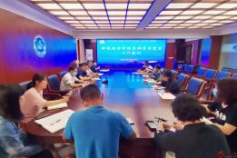 红河州第三人民医院召开疫情防控再部署再落实工作会