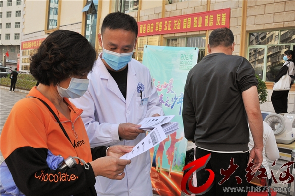 """红河州第三人民医院举行""""世界精神卫生日""""义诊活动"""